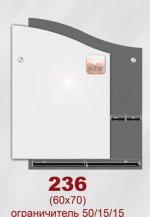 236 (60х70)