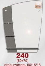 240 (60х79)