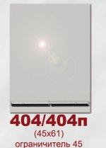404/404п (45х61)
