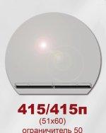 415/415п (51х60)