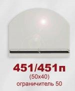 451/451п (50х40)